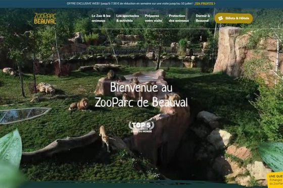 Un nouveau site pour de nouvelles possibilités !